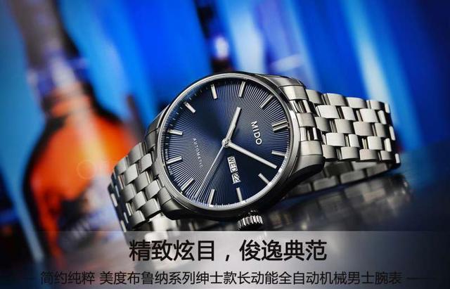 上海表SHANGHAI手表 男士全自动机械表 双... -苏宁易购苏宁自营