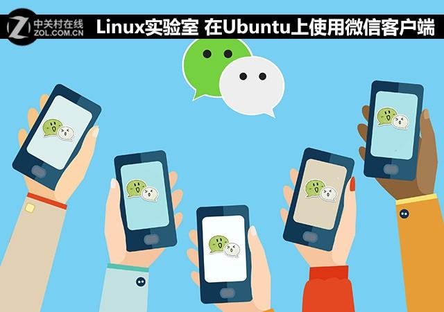 linux中文系统排名