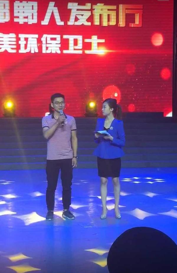邯郸倒地主持人张涵:中菲亚运之战太火爆 韩国... _中国太极拳网