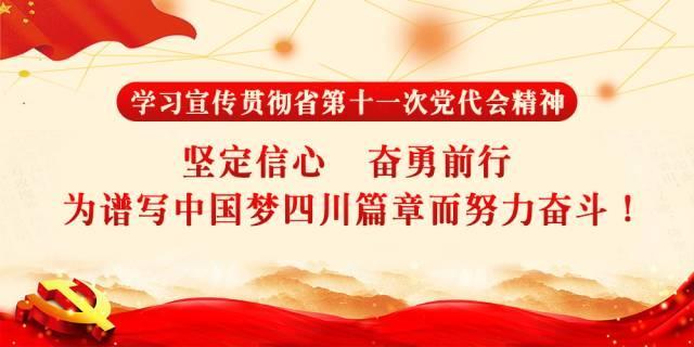 云南两座新机场,不在曲靖,也不在昭通!_网易新闻