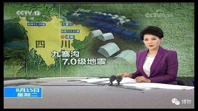 7级和8级地震 差别为啥那么大?