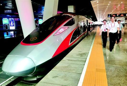 九江到北京高铁时刻表
