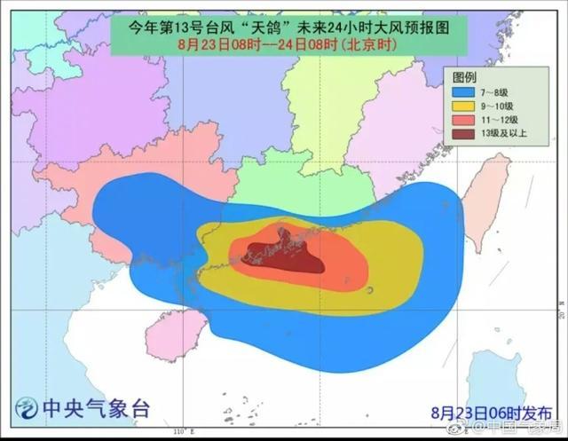"""台风""""天鸽""""登陆广东珠海 最大风力14级"""