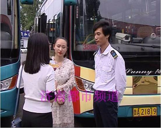 女子开车撞上公交车,结果却爱上公交司机将办婚礼_手机搜狐网