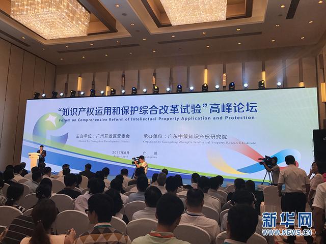 广州国哲知识产权服务有限公司