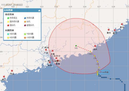 深圳台风网台风路径图
