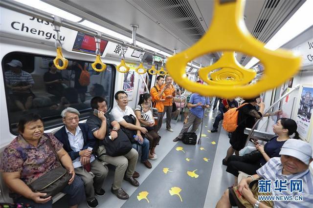 成都地铁23号线站点图
