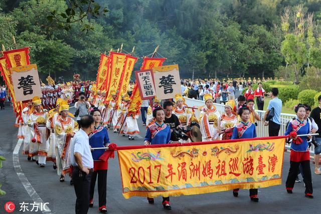 湄洲妈祖金身时隔20年巡游台湾 接驾信众超千人