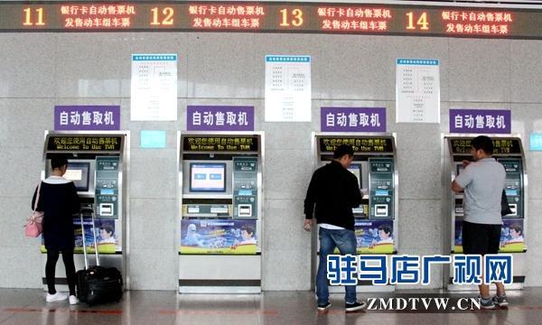 火车站自动取票机上岗(图)_新闻频道_新浪河北_新浪网