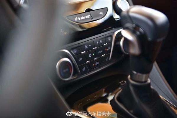 又是一款大7座MPV 海马全新车型申报图被曝光
