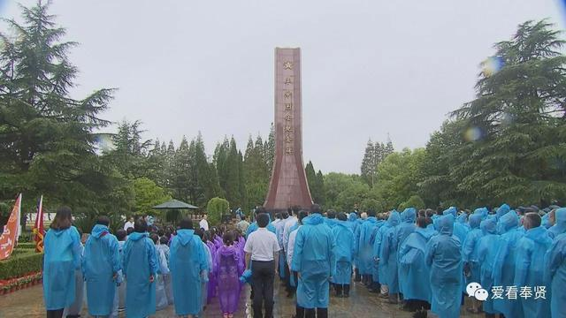 第四个中国烈士纪念日 我区举行烈士公祭活动