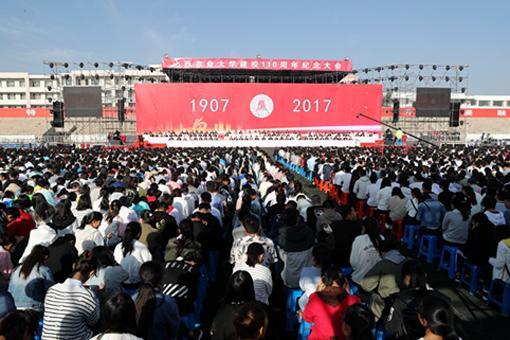省委省政府决定成立新的山西农业大学
