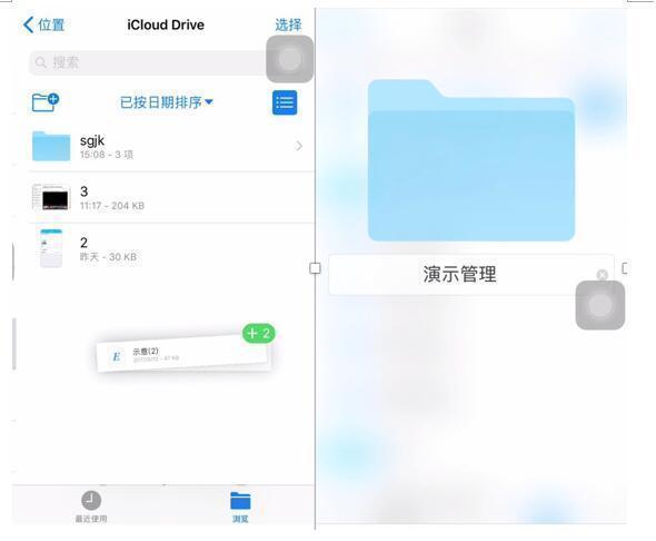 腾讯微云接入iOS 11 成国内首家支持文件APP的个人云储存应用