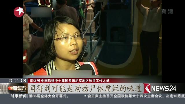 外企业撤离中国