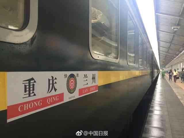 兰渝铁路全线开通运营