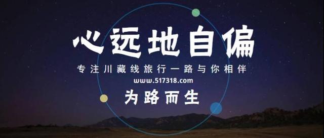 四川省甘孜藏族自治州理塘县高城镇卫星地图-查字典卫星地图网
