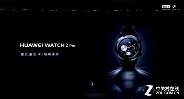 華為手表3代上市時間