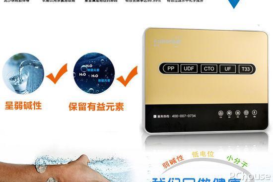 【纯化水设备】北京厂家,报价,找莱特莱德