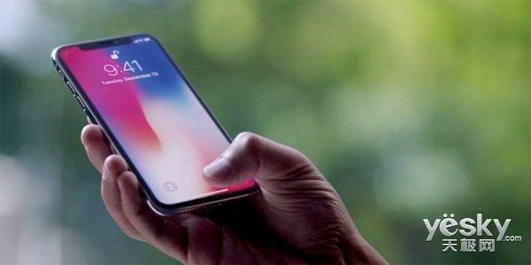 iPhoneX屏幕失灵该怎么解决? | 手机维修网_维修客