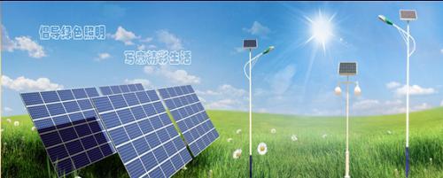 300瓦led灯需多大的太阳能电池板?