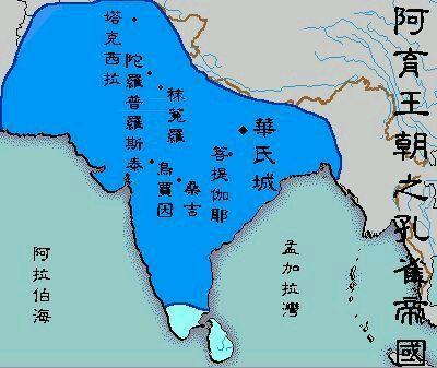 印度地图(india map)中文版,印度电子地图,印度公交地图,印度...