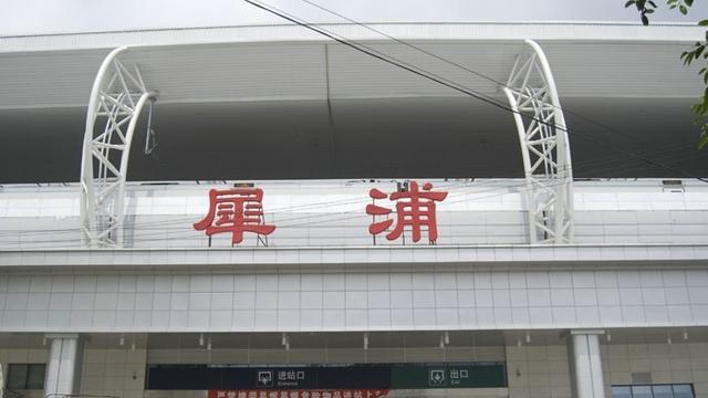 全国首例!成都犀浦火车站站台有自动售取票机,可无缝换乘地铁