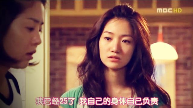 韩国女星高贤贞高清壁纸