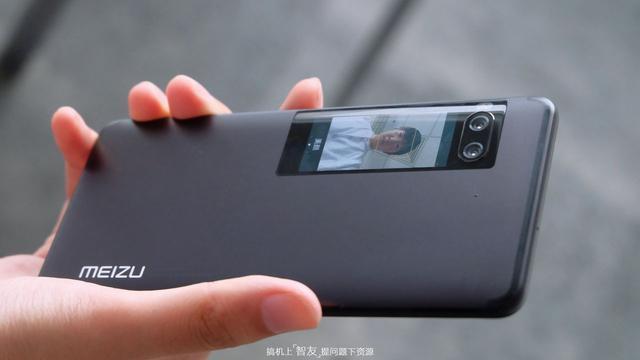 魅族pro7原装线图片