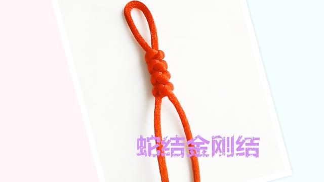 新款中国结手链编法