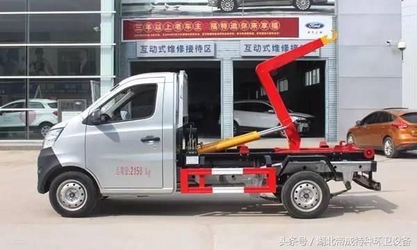 勾臂式垃圾车厂家介绍主流的勾臂式垃圾车 新闻资讯 中国汽车网