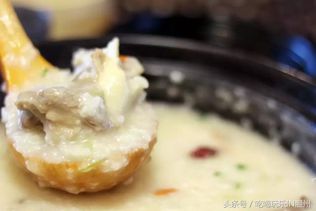 温州竟有张亮、韩火火专门光顾的养生粥店!新 生活 第11张