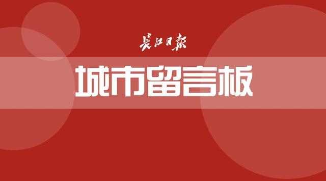 济南:装聋哑人骗爱心,微信语音露马脚