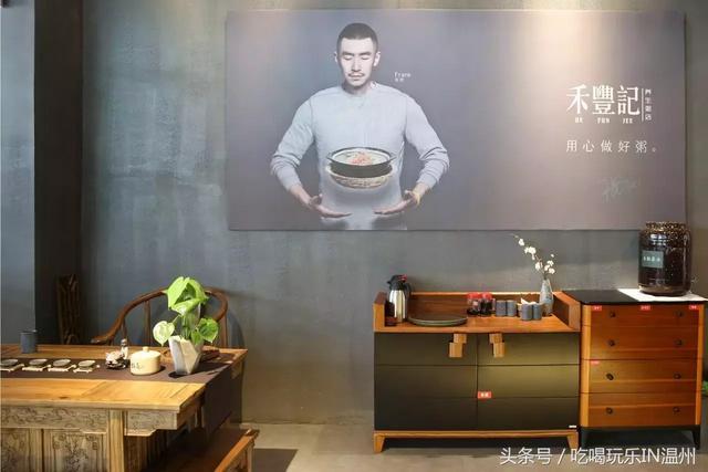 温州竟有张亮、韩火火专门光顾的养生粥店!新 生活 第22张