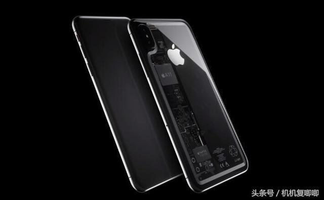 透明版iPhone 8渲染图曝光,科技感爆棚 网友直呼... _手机网易网