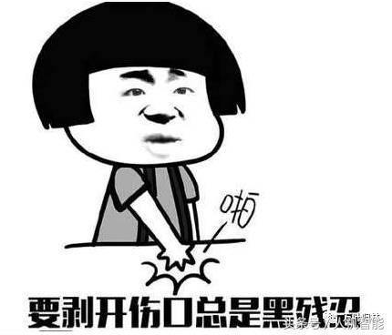 德华 - 抱刘继芬 四川版谢谢你的爱刘德华... -爱酷网(ikoo8.com)