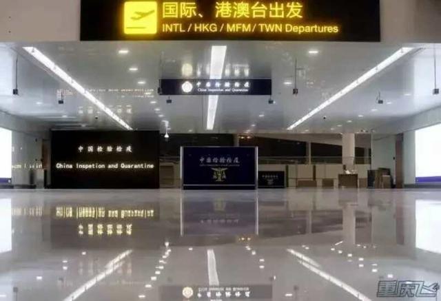 乌鲁木齐t3航站楼图片