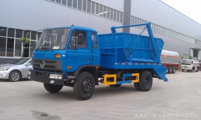 实惠的勾臂式垃圾车 电动勾臂式垃圾车生产厂家-搜了网