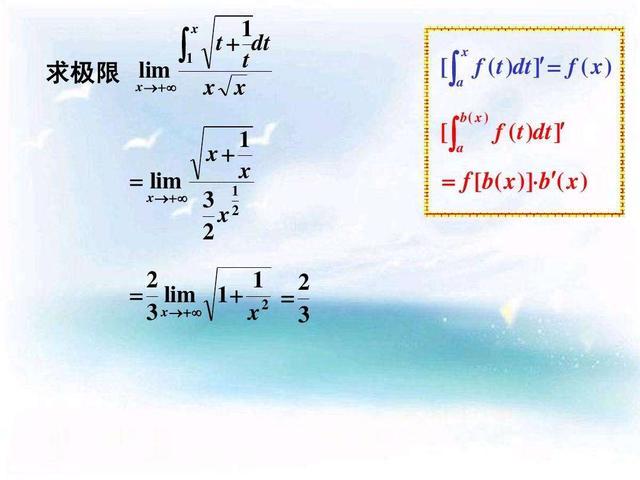 ppt如何输入公式