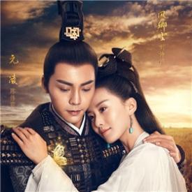 《醉玲珑》:陈伟霆刘诗诗吻戏令人激动又尴尬,吴奇隆特意避开