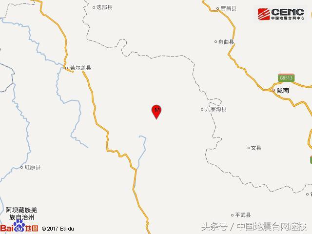 四川九寨沟风景名胜区
