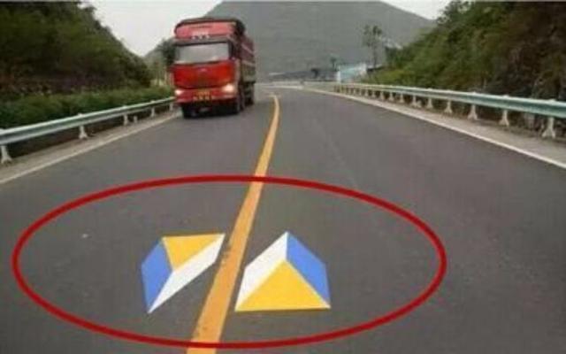 公路标志图片大全