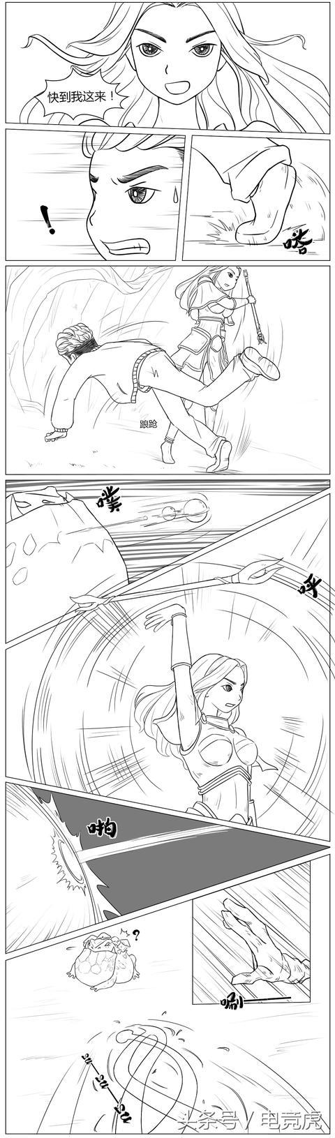 "LOL:漫画回顾MSI,IG和PVB对于G2的夺冠""一脸懵逼""!"