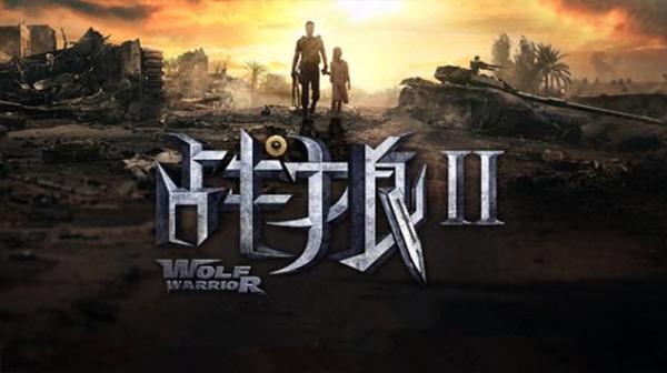 《战狼2》观后感3篇_CN人才网