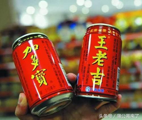 """王老吉加多宝""""共享红罐包装"""",你能想象这些品... _手机搜狐网"""
