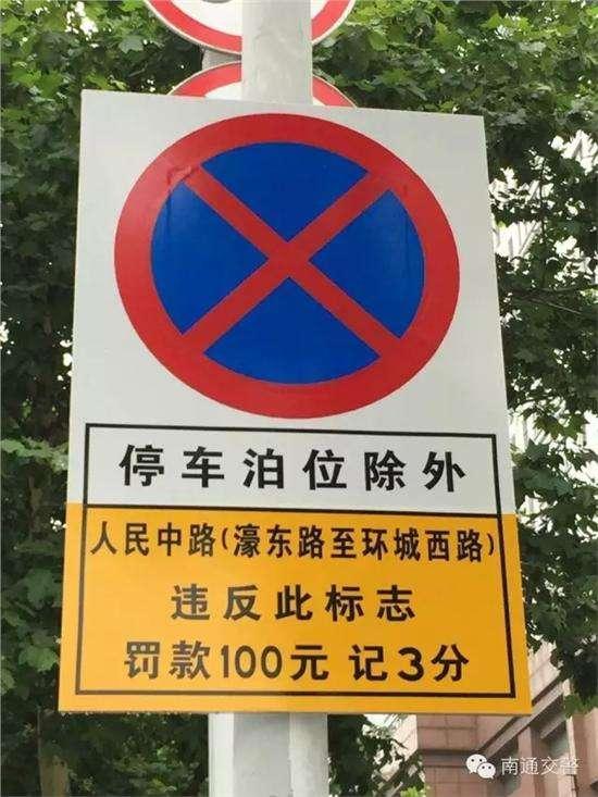 禁止明火 安全标示牌 安全警示牌图片_高清图片-搜了网