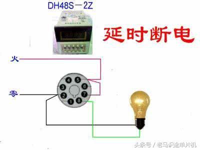 220v时间继电器接线图