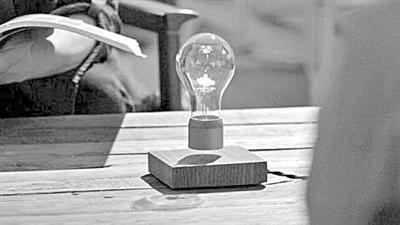 充电灯自带蓝牙的灯泡