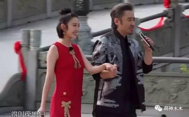 """吴秀波为何叫唐艺昕""""侄媳妇""""?原来背后还有这样的故事!"""