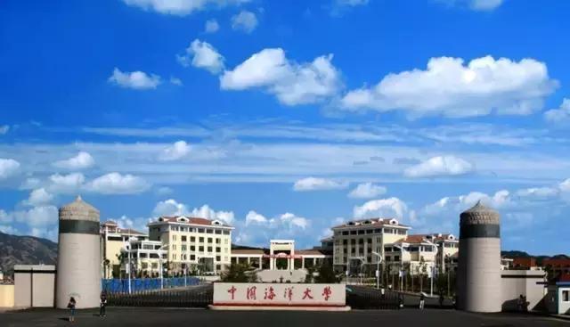 宁波海洋大学