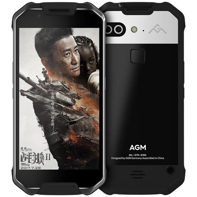战狼2里吴京用的手机是什么牌子的?吴京同款手机多少... _海峡网
